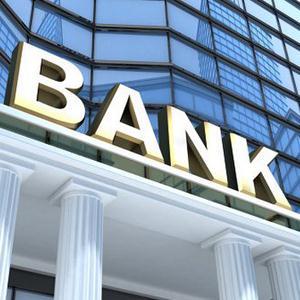 Банки Рутула