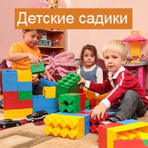 Детские сады Рутула