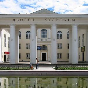 Дворцы и дома культуры Рутула