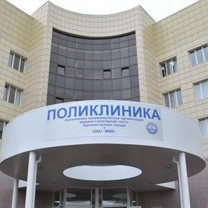 Поликлиники Рутула