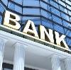 Банки в Рутуле