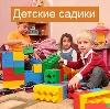 Детские сады в Рутуле