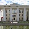 Дворцы и дома культуры в Рутуле