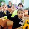 Школы в Рутуле